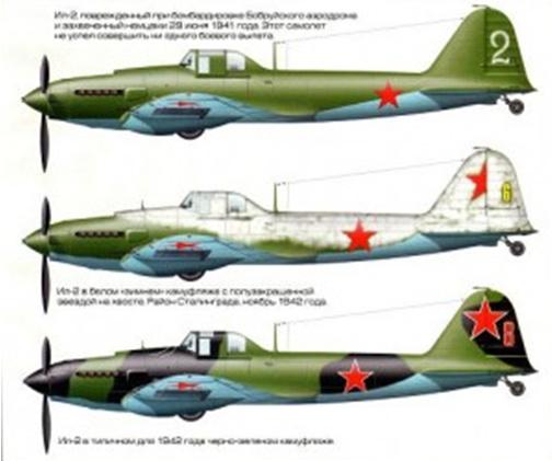 Первые серийные машины Ил – 2