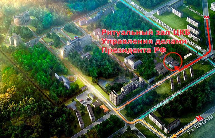 на Троекуровском кладбище.